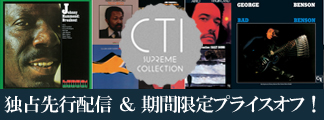 CTI Supreme Collection 2