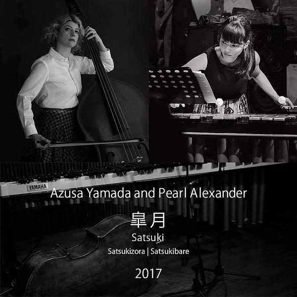 皐月 2017 - ハイレゾ音源配信サイト【e-onkyo music】