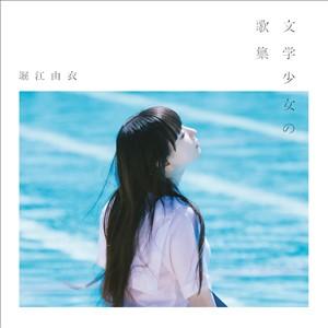 9a63d7c645 ハイレゾ音源配信サイト【e-onkyo music】