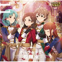 Parade D Amour Ïイレゾ音源配信サイト E Onkyo Music