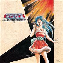 超時空要塞マクロス」 マクロス Vol.II【K2HD】 - ハイレゾ音源配信 ...